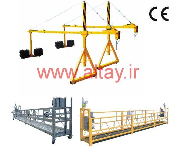 China-Suspended-Platform-Power-Cradle-Suspension-Platform
